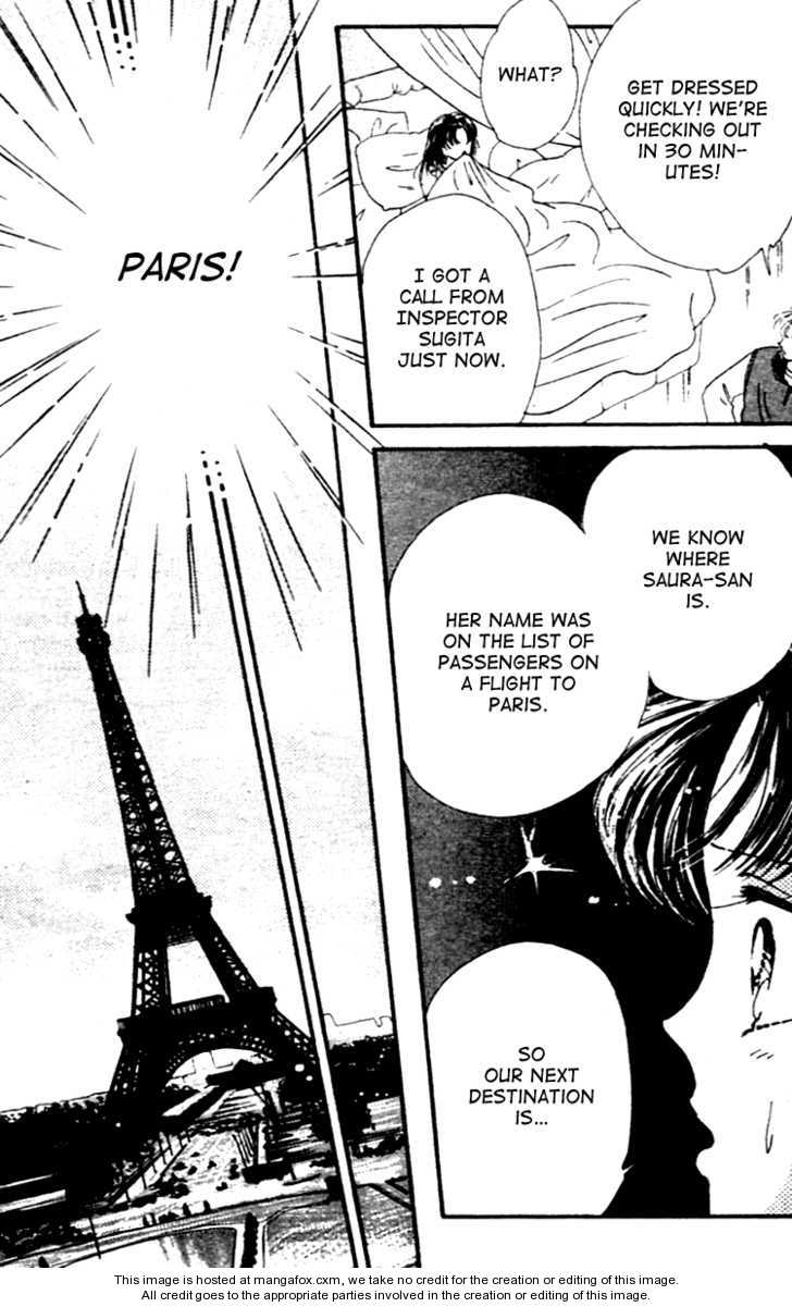 Tenshi ni Kiss 3 Page 3