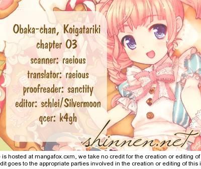Obaka-chan, Koigatariki 3 Page 1