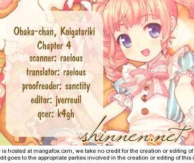 Obaka-chan, Koigatariki 4 Page 1
