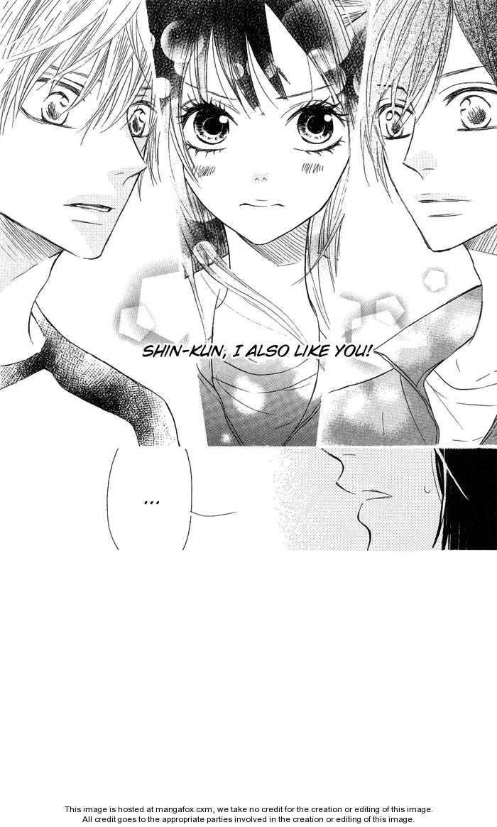 Obaka-chan, Koigatariki 4 Page 3