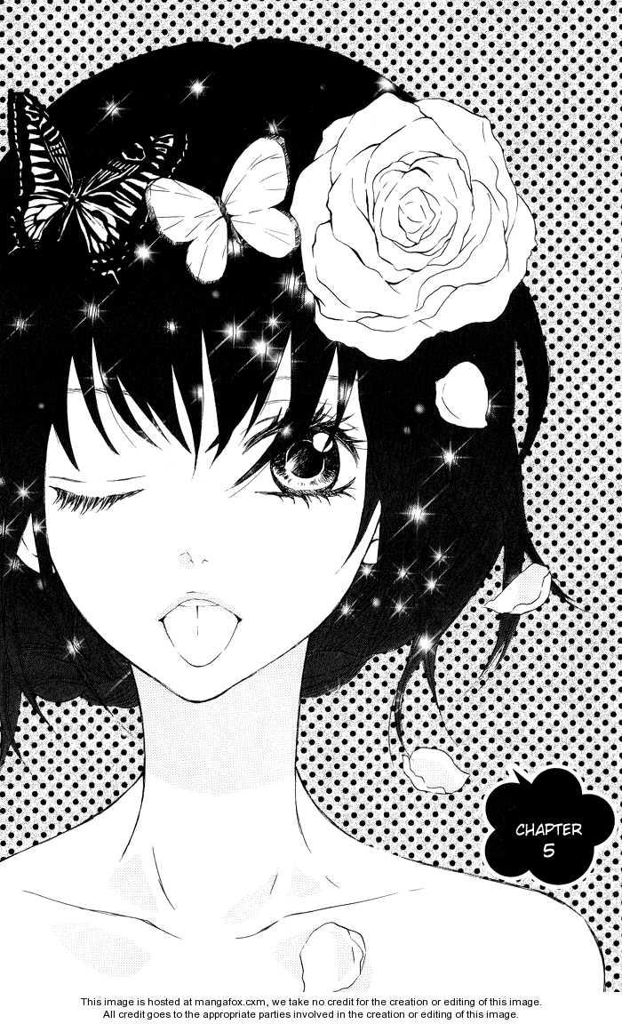 Obaka-chan, Koigatariki 5 Page 2