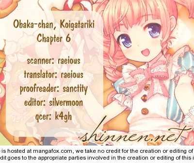 Obaka-chan, Koigatariki 6 Page 1