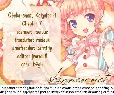 Obaka-chan, Koigatariki 7 Page 1