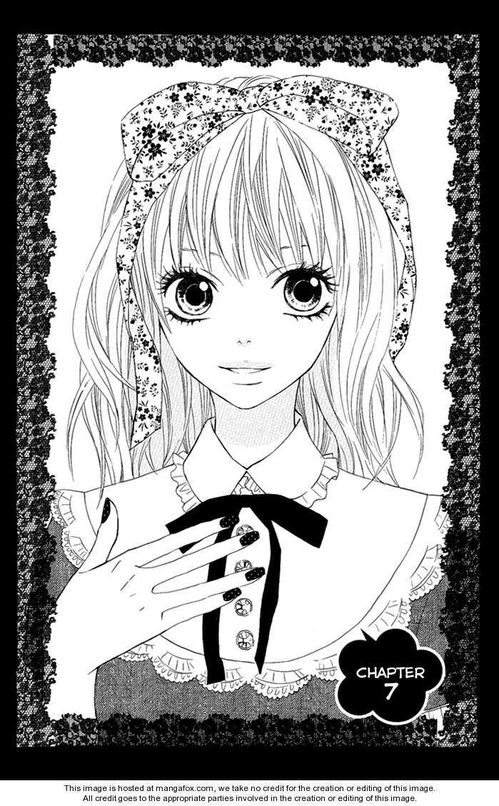 Obaka-chan, Koigatariki 7 Page 2