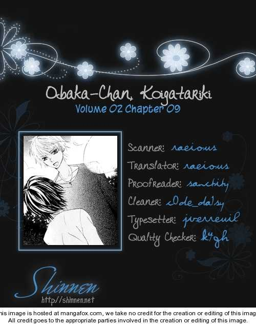 Obaka-chan, Koigatariki 9 Page 1