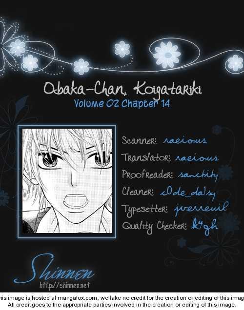 Obaka-chan, Koigatariki 14 Page 1