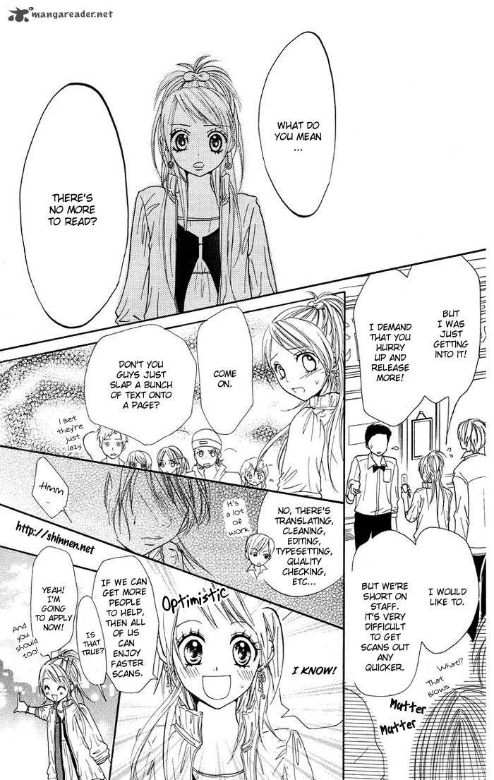Obaka-chan, Koigatariki 22 Page 2