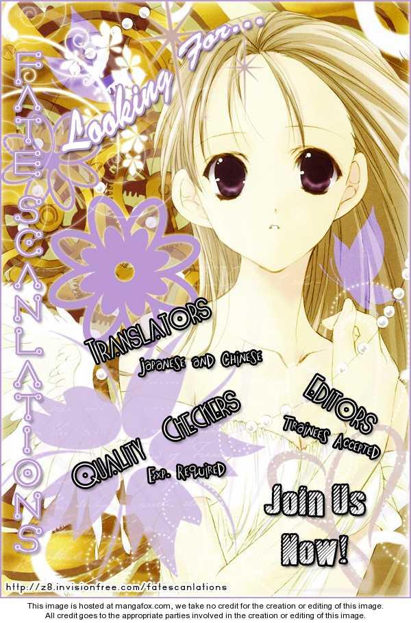 Ryuuji 1 Page 3