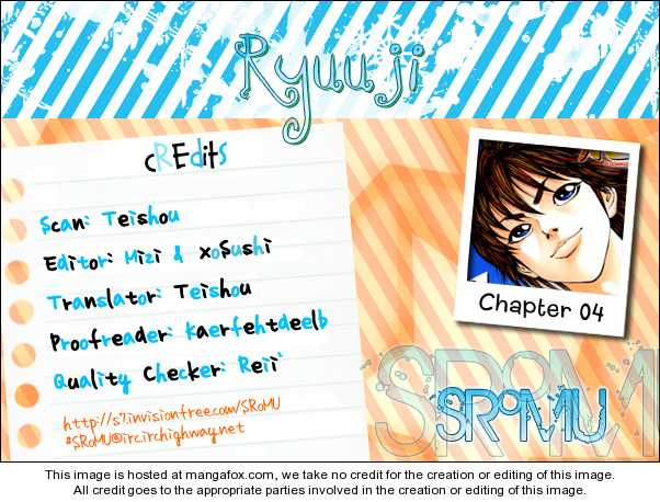 Ryuuji 4 Page 1