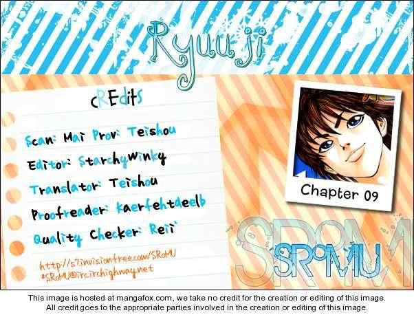 Ryuuji 9 Page 1