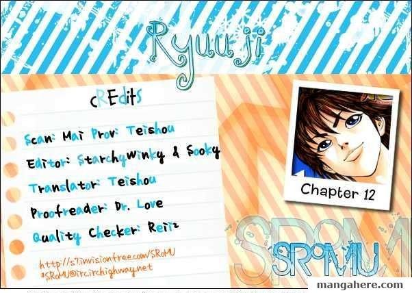 Ryuuji 12 Page 1
