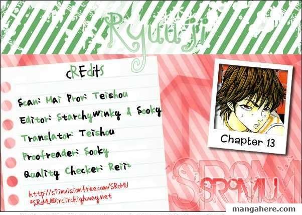 Ryuuji 13 Page 1
