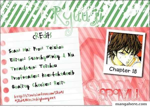 Ryuuji 18 Page 1
