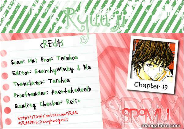 Ryuuji 19 Page 1