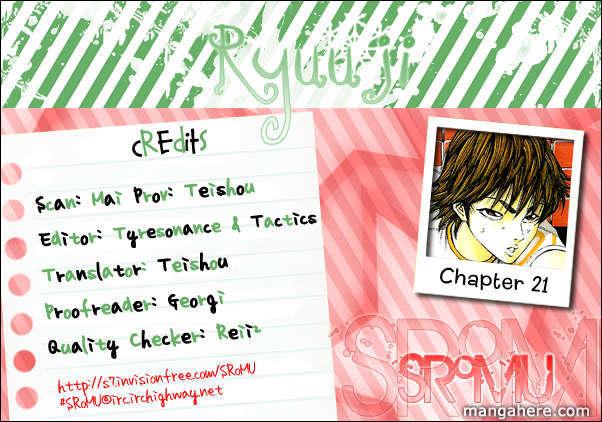 Ryuuji 21 Page 1