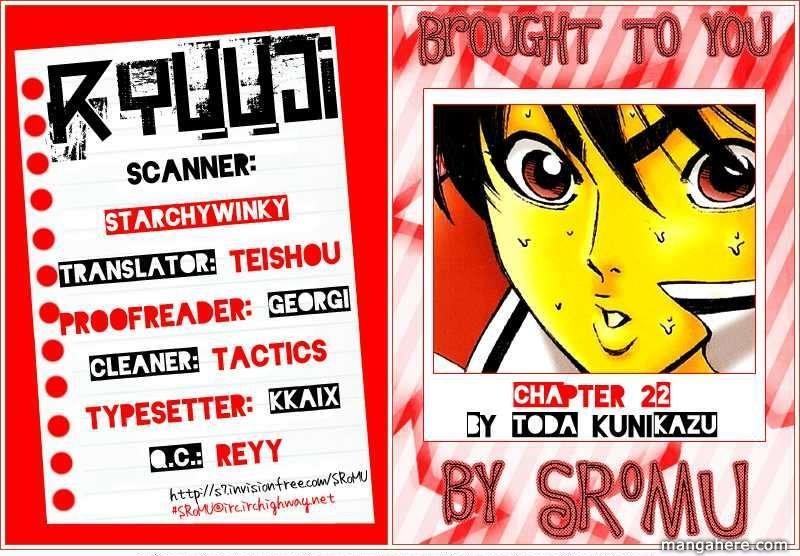 Ryuuji 22 Page 1