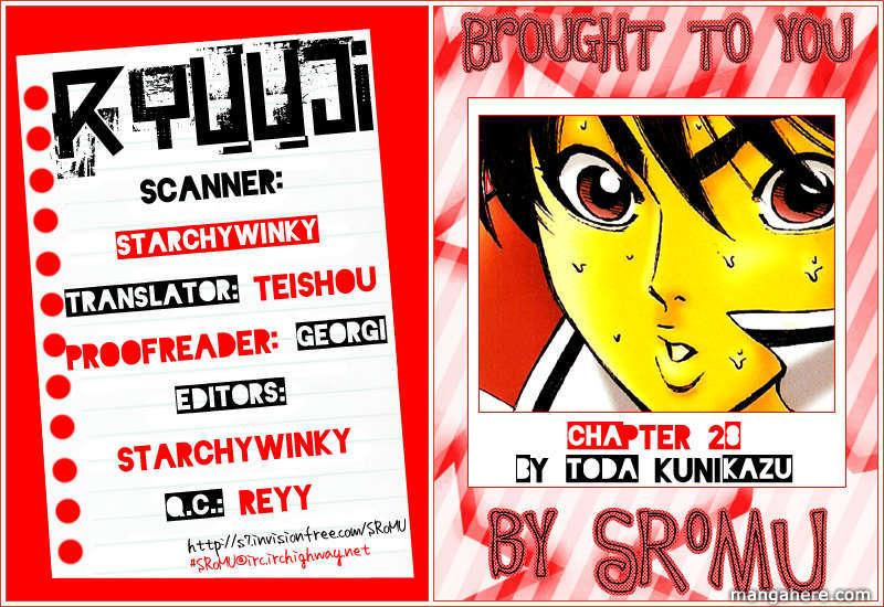 Ryuuji 28 Page 1