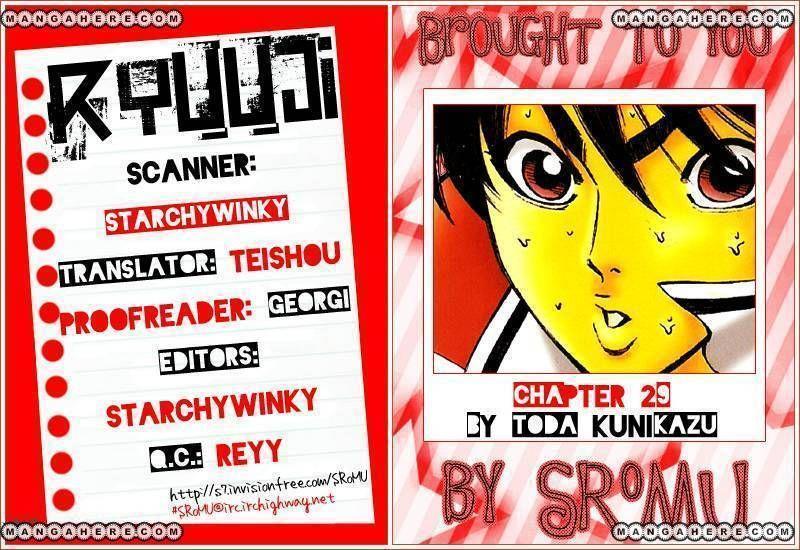 Ryuuji 29 Page 1