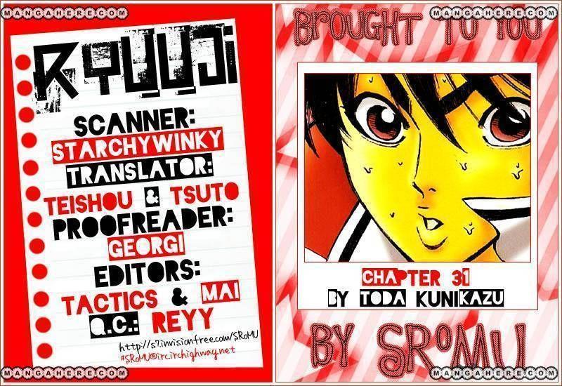 Ryuuji 31 Page 1