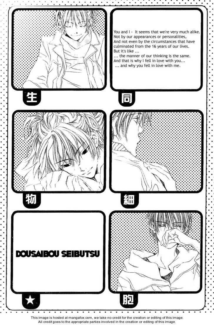 Dousaibou Seibutsu 1 Page 2
