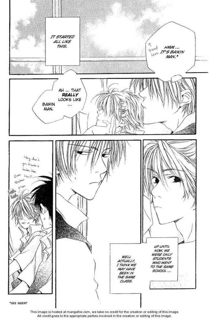 Dousaibou Seibutsu 1 Page 3