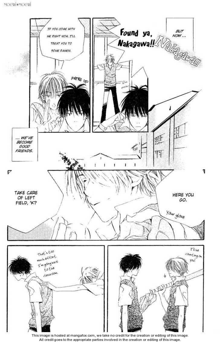 Dousaibou Seibutsu 1 Page 4