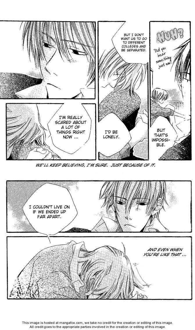 Dousaibou Seibutsu 2 Page 3
