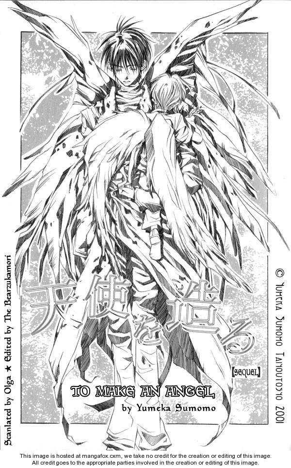 Dousaibou Seibutsu 6.2 Page 1