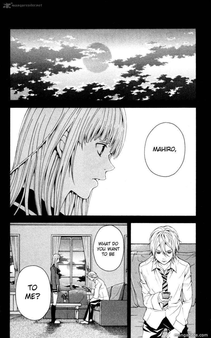Zetsuen no Tempest 6 Page 3