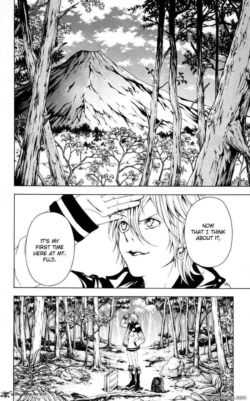 Zetsuen no Tempest 6 Page 5