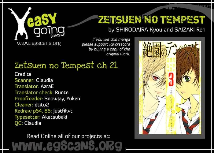 Zetsuen no Tempest 21 Page 1