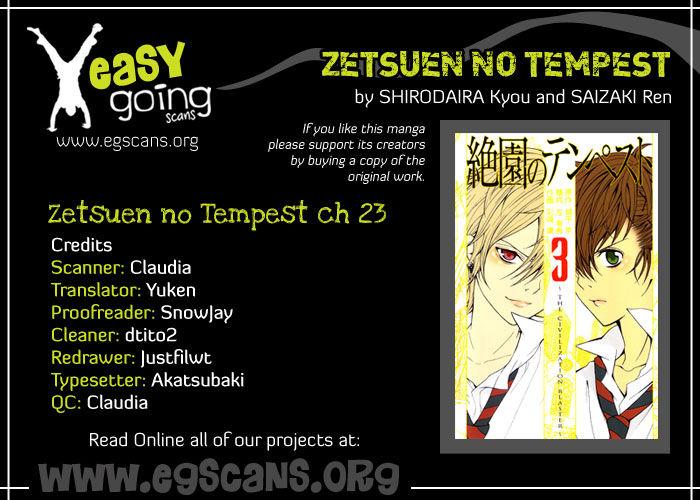 Zetsuen no Tempest 23 Page 1