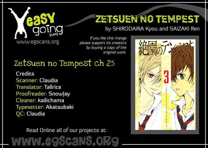 Zetsuen no Tempest 25 Page 2