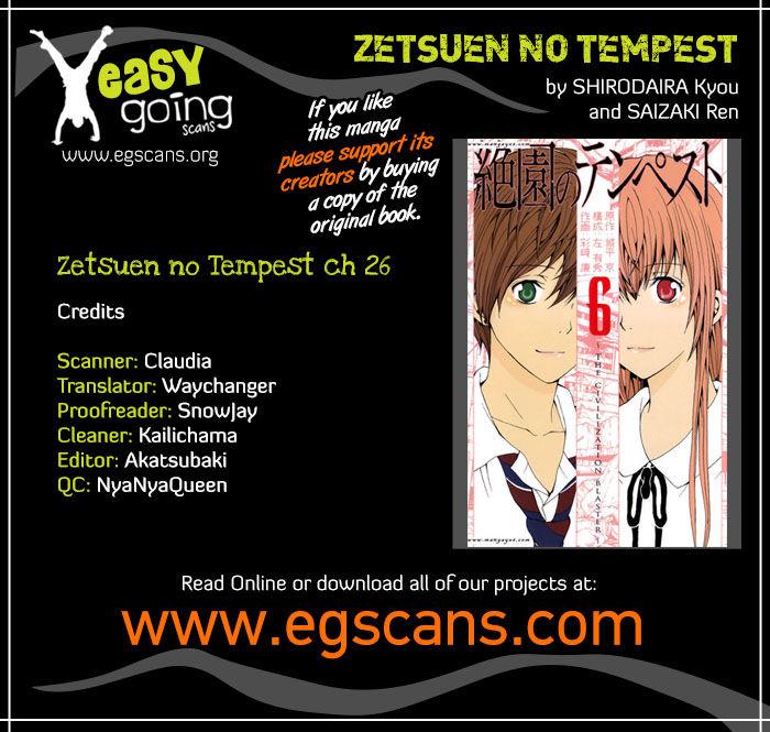 Zetsuen no Tempest 26 Page 1