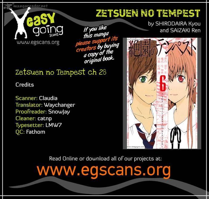 Zetsuen no Tempest 28 Page 1