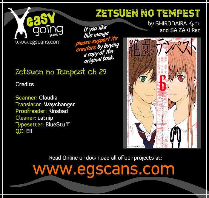 Zetsuen no Tempest 29 Page 1