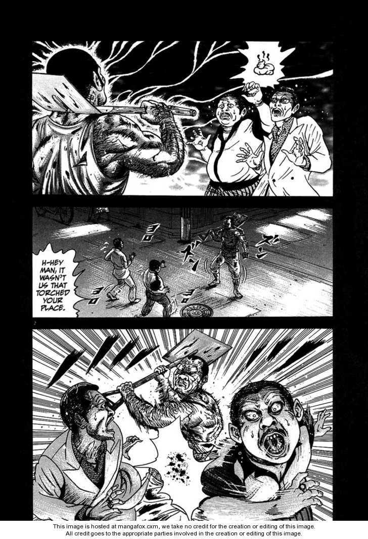 Oyaji 3 Page 2