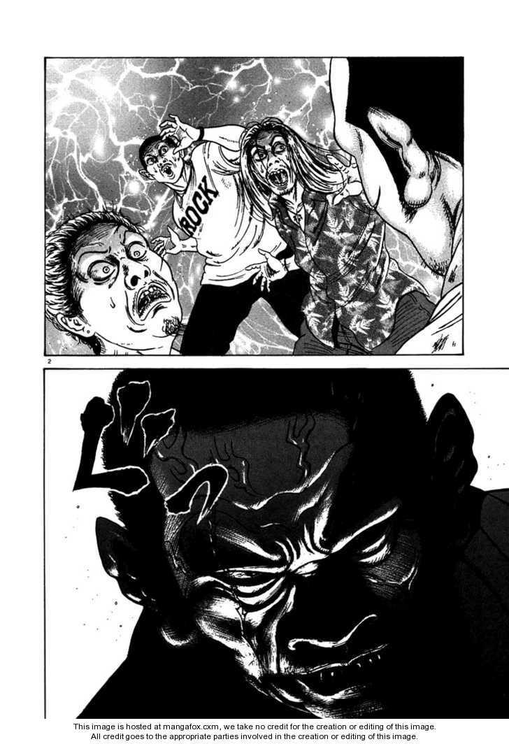 Oyaji 7 Page 2