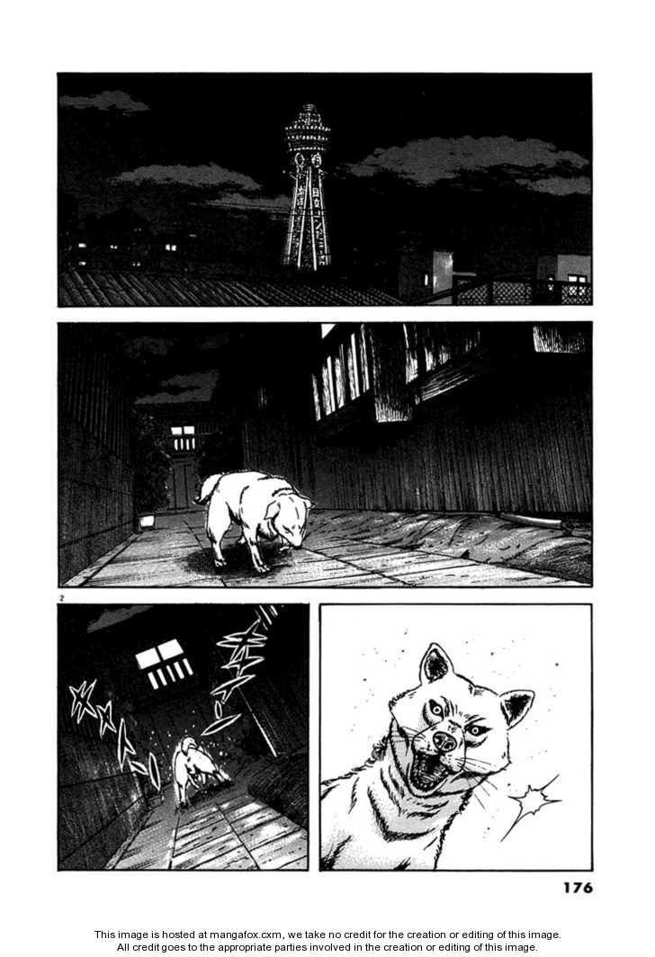 Oyaji 8 Page 2