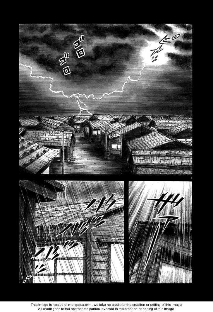 Oyaji 9 Page 3