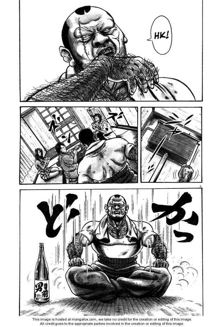 Oyaji 10 Page 3