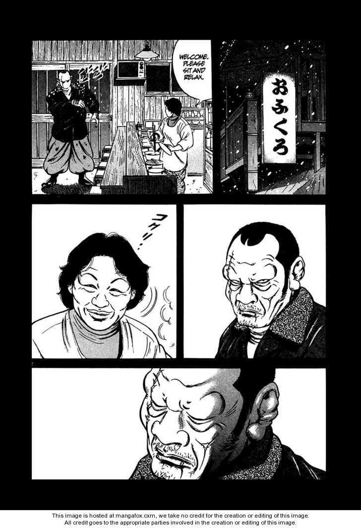 Oyaji 12 Page 2