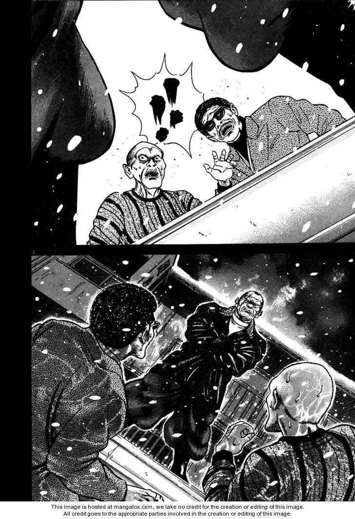 Oyaji 13 Page 2