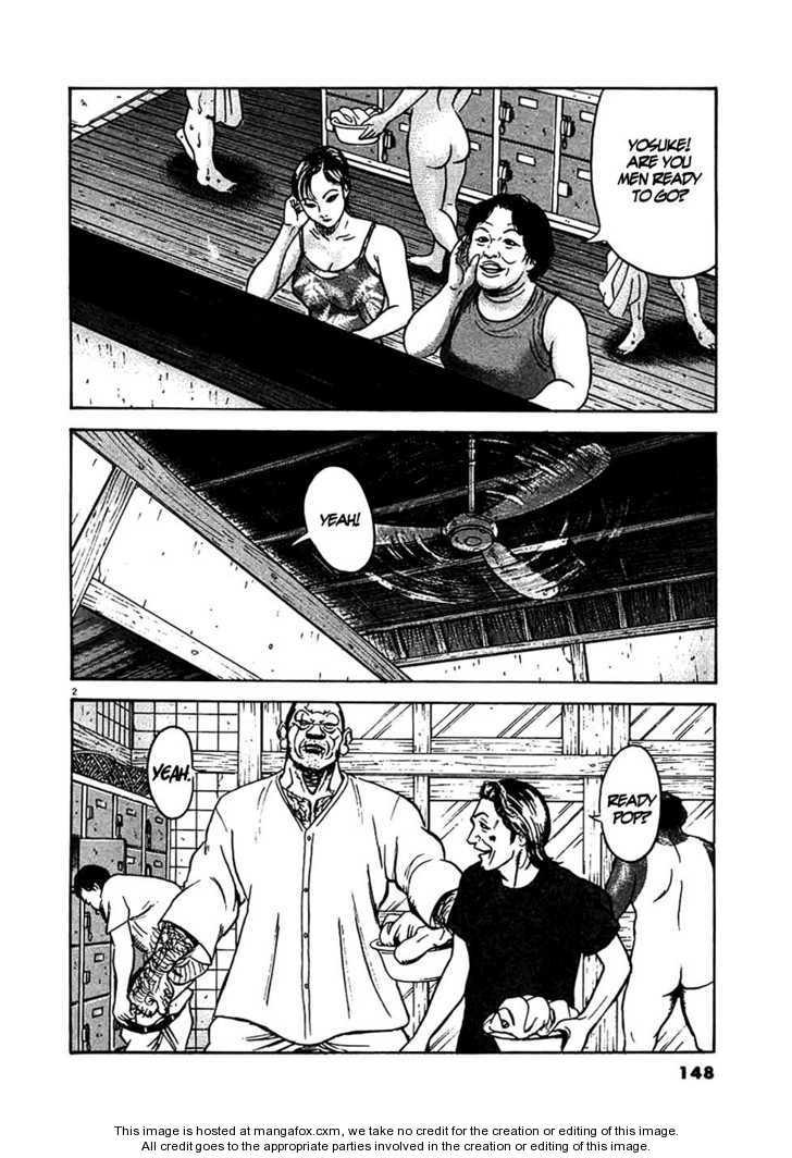 Oyaji 15 Page 2