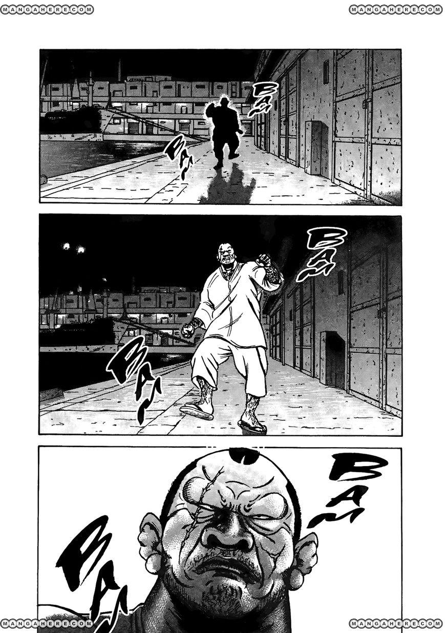 Oyaji 18 Page 2
