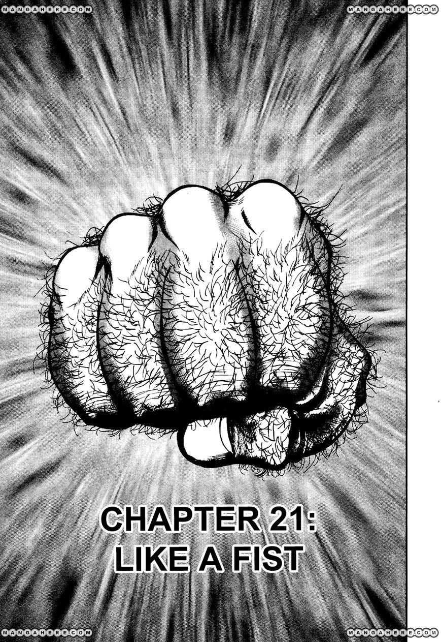 Oyaji 21 Page 1