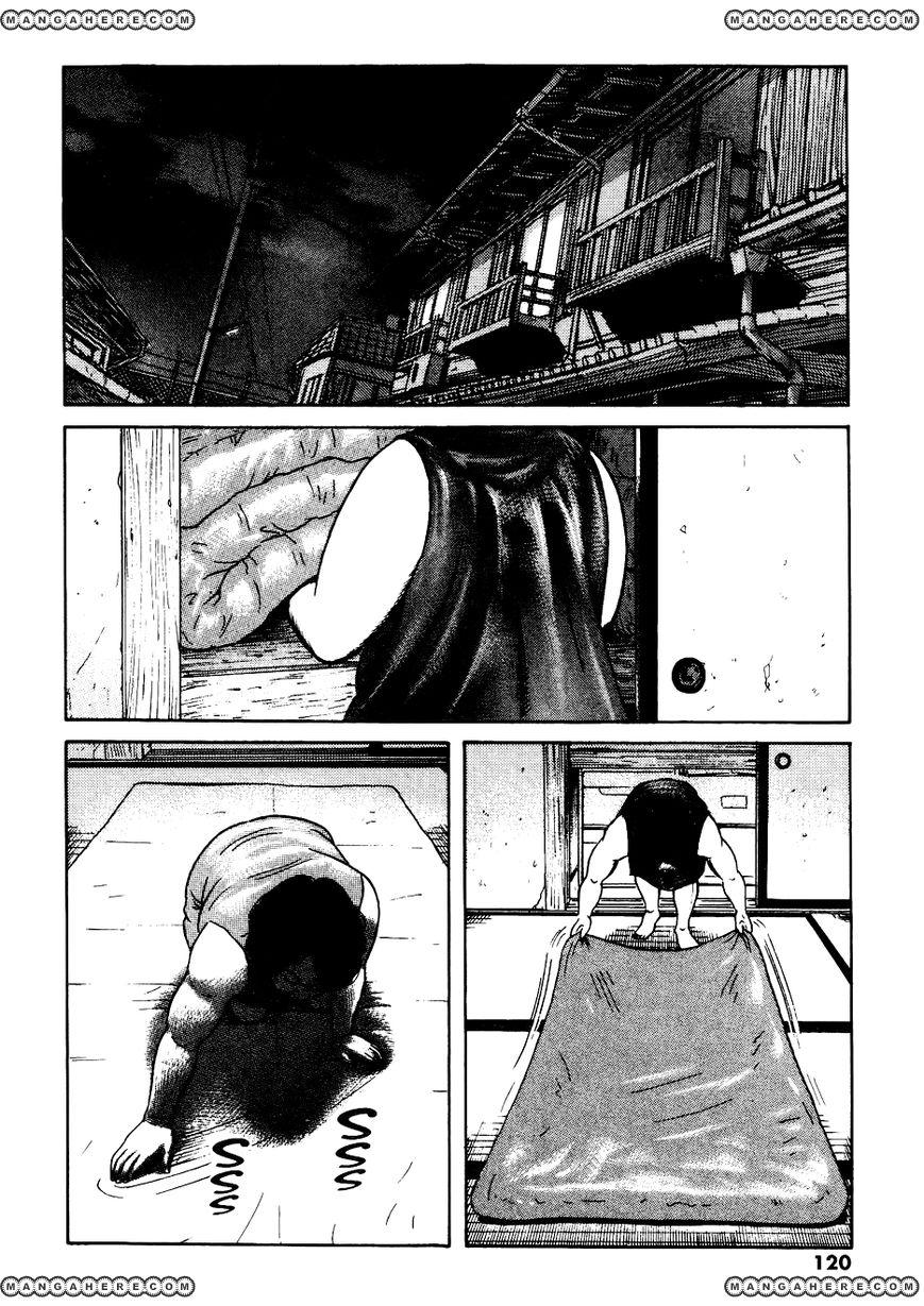 Oyaji 21 Page 2