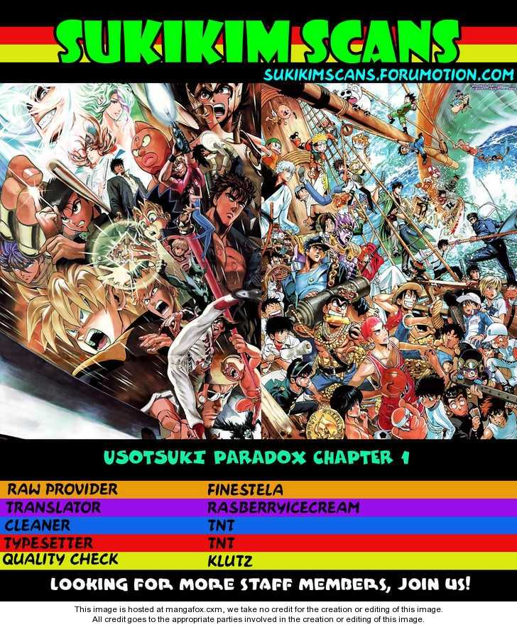 Usotsuki Paradox 1 Page 1