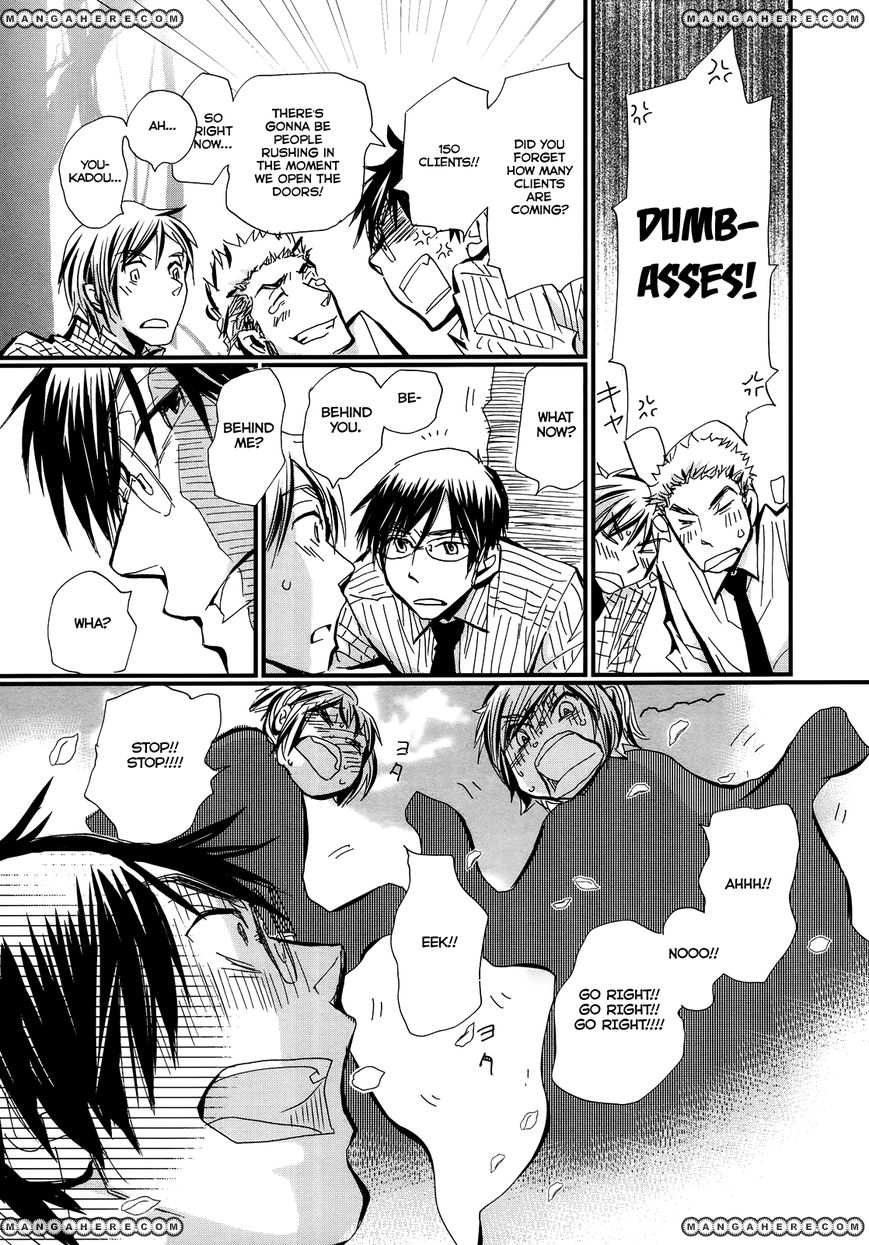 Usotsuki Paradox 6.5 Page 3