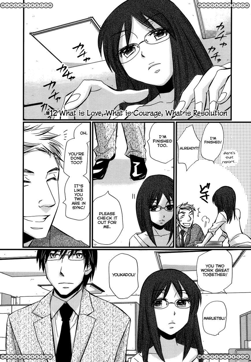 Usotsuki Paradox 12 Page 1